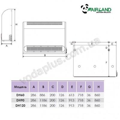 Осушитель воздуха для бассейна Fairland DH120