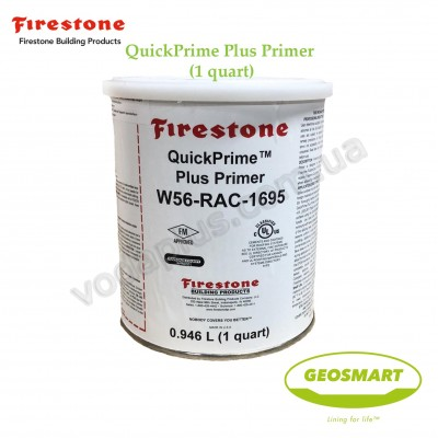 Праймер Quick Рrime Plus Firestone 1 л