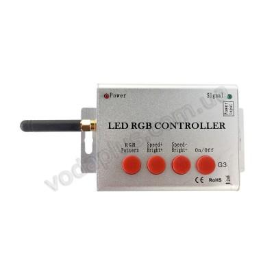 Пульт управления к лампе SL-P-PAR56-G1