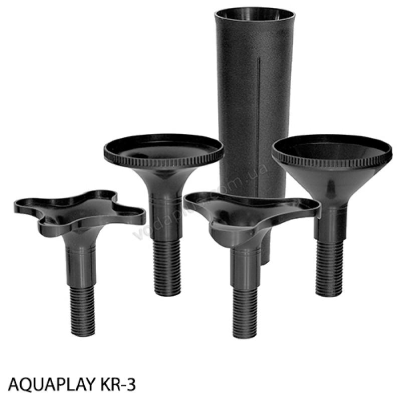 Набор фонтанных насадок Aquael KR-3