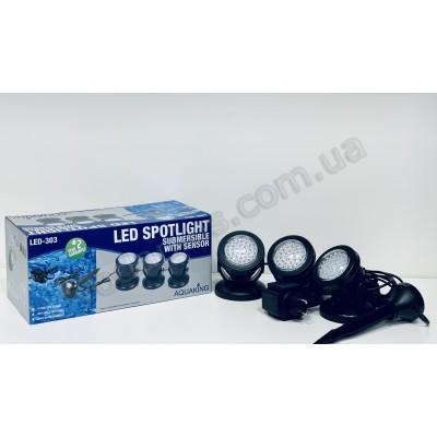 Светильник для пруда AquaKing Led-303