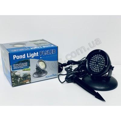Светильник для пруда AquaKing PL5LED-60