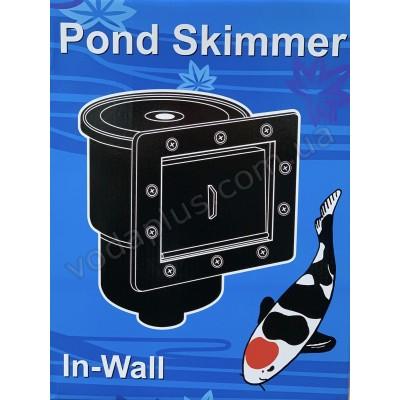Скиммер для пруда Yamitsu Pond Skimmer In-Wall