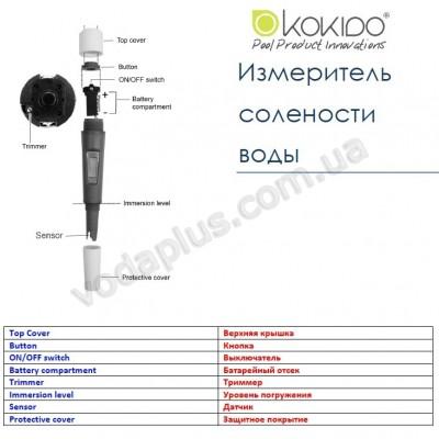 Тестер цифровой солеметр в виде карандаша Kokido
