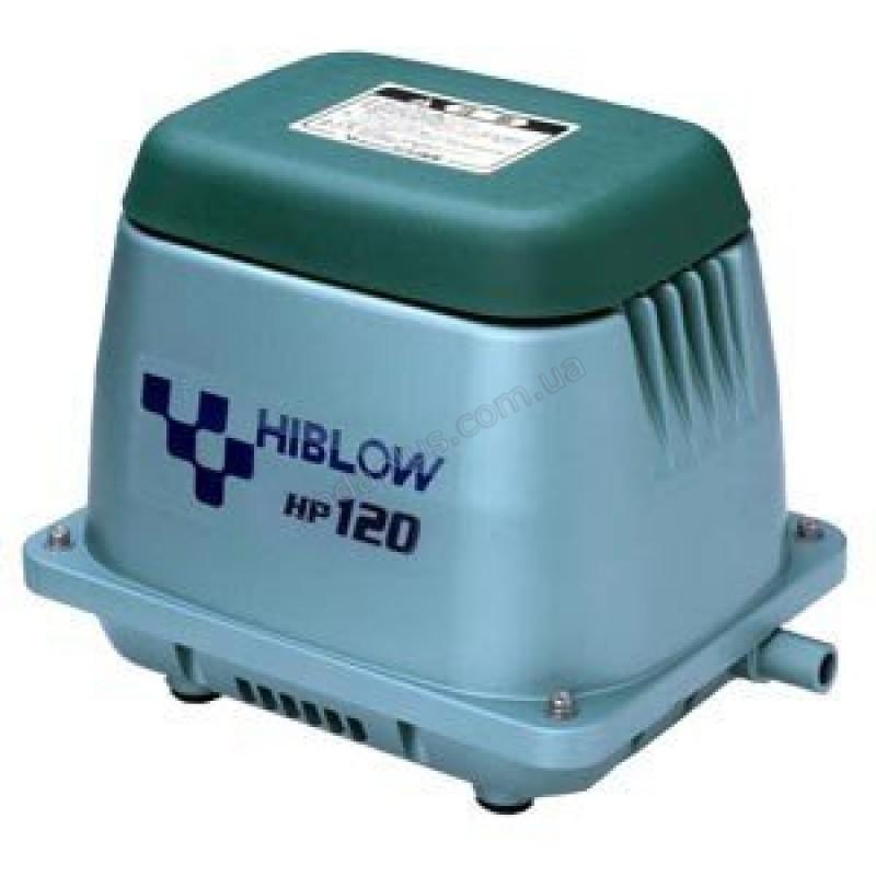 Аэратор HIBLOW HP-120