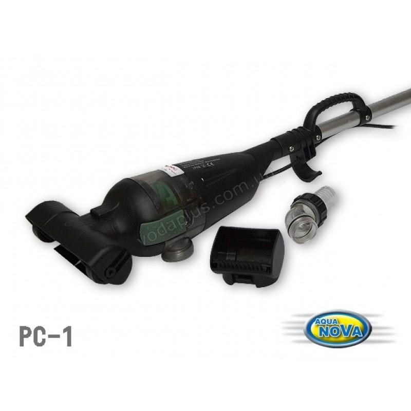 Пылесос для пруда AquaNova PC-1