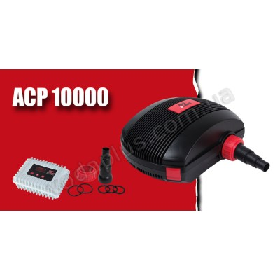 Насос для пруда AquaKing Red Label ACP-10000