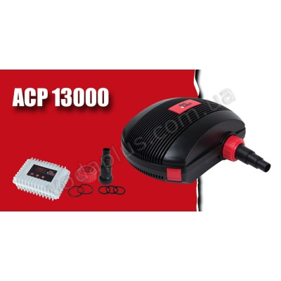 Насос для пруда AquaKing Red Label ACP-13000
