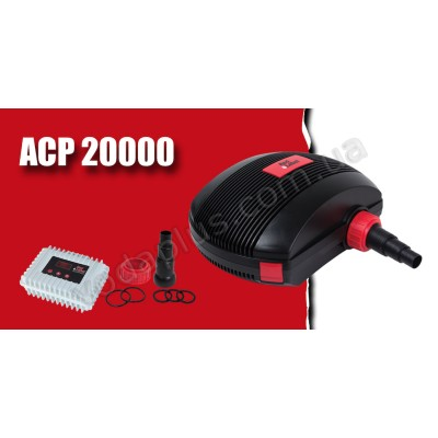 Насос для пруда AquaKing Red Label ACP-20000