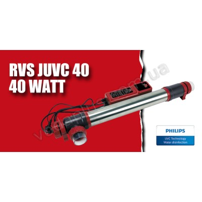 УФ-стерилизатор AquaKing Red Label RVS JUVC 40 W