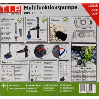 Подводный фильтр для пруда T.I.P. Multifunktions-Teichpumpe WPF 1500 S